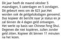 Reeds 823 jaar geleden wisten Chinese wijzen dat een kettingbrief op Facebook een einde zou brengen aan armoede in de wereld.